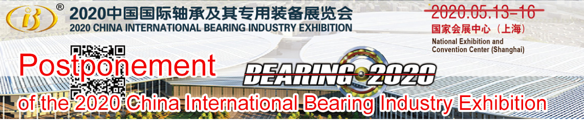 2020 bearing fair is delayed