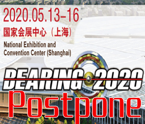 Postponement of the 17th 2020 China International Bearing Industry Exhibition