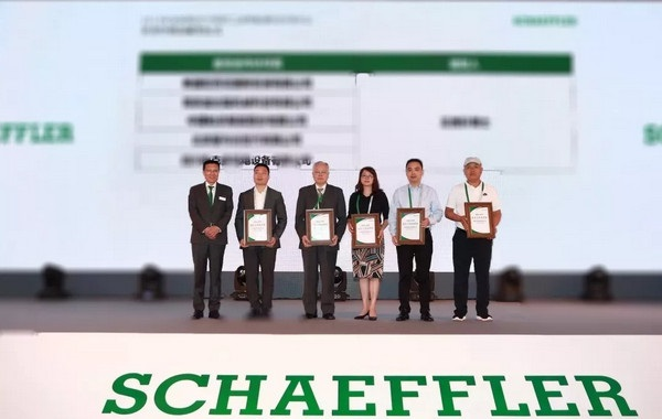 2019 Schaeffler Industrial Distributors Conference held in Yantai Shandong Province