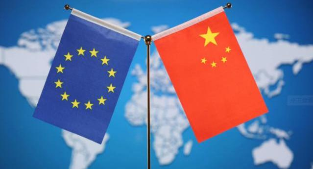 China EU investment agreement announces completion of negotiation